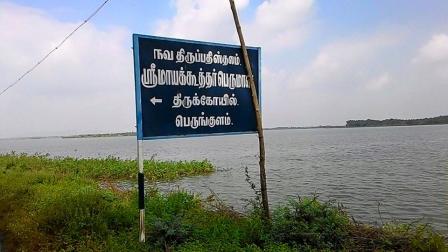 Thamirabarani-